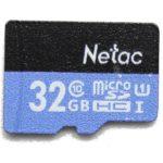 netac_front